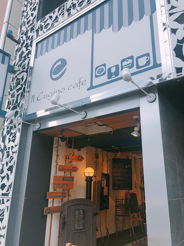 イクジーノカフェの外観