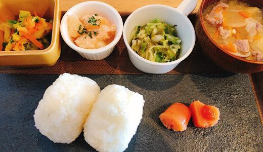 (名古屋金山)明太子屋さんの明太子屋粒が12月3日にオープン