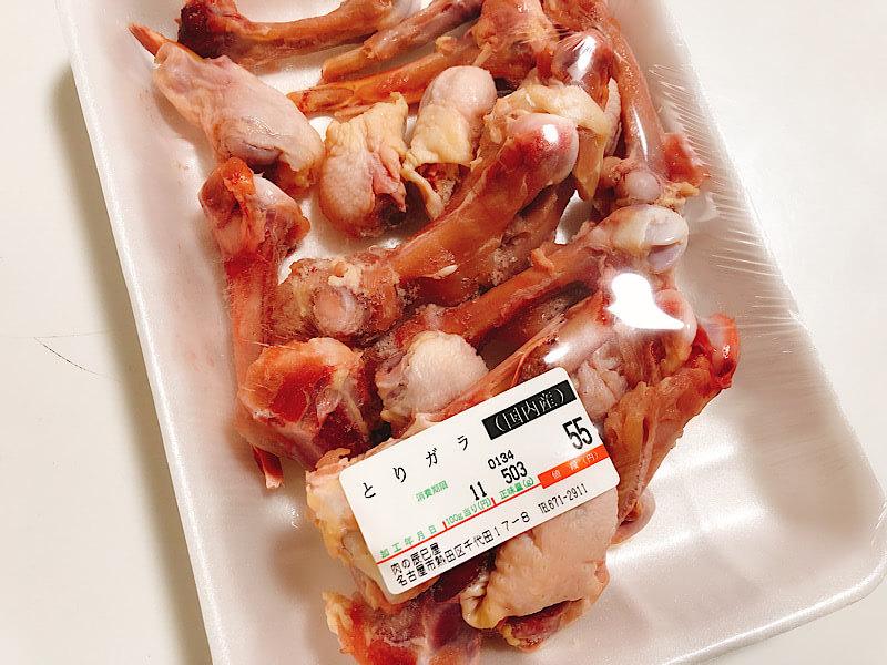 肉の辰巳屋の鶏がら