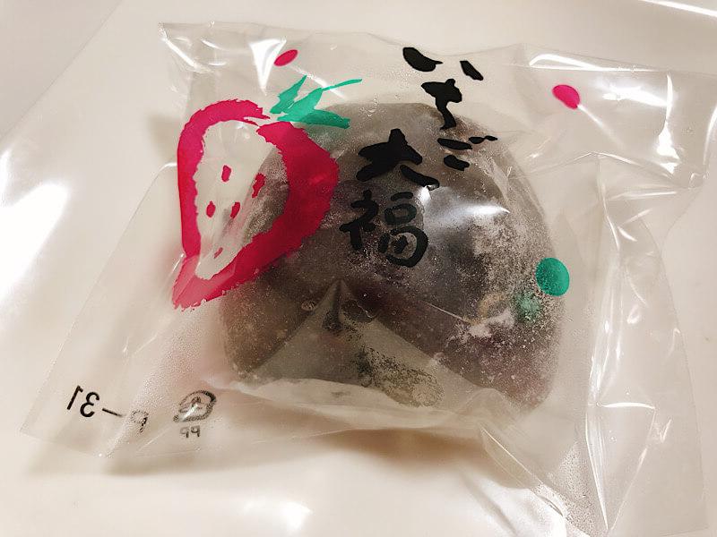 近江屋本舗の苺大福