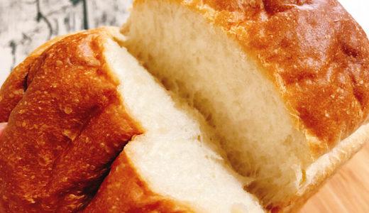 (名古屋昭和区)モチモチの食パンがめちゃ美味しい!パン屋SIBERIA(シベリア)が12月16日にオープン