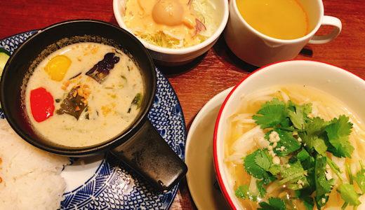 (名古屋駅大名古屋ビルヂング)スパイスリップはランチでグリーンカレーも味わえる!