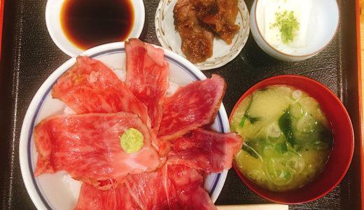 【閉店】高級和牛丼『富鷹茄(あおか)』が名古屋南区にオープン。