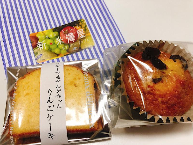 ヨネズカフェの焼き菓子
