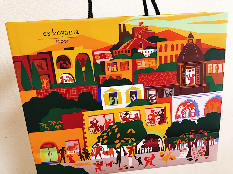 パティシエ エス コヤマの紙袋