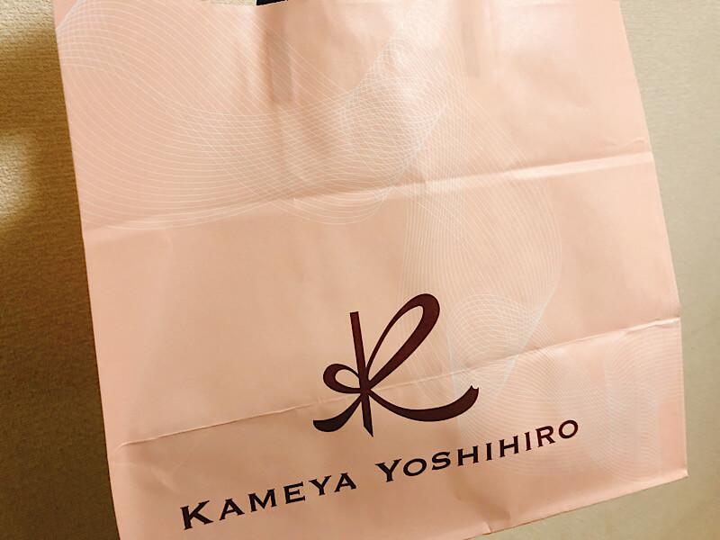 亀屋芳広の紙袋