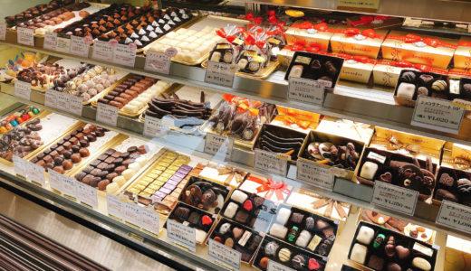 (名古屋大須)チョコレート専門店レオニダスが安くて美味しい!