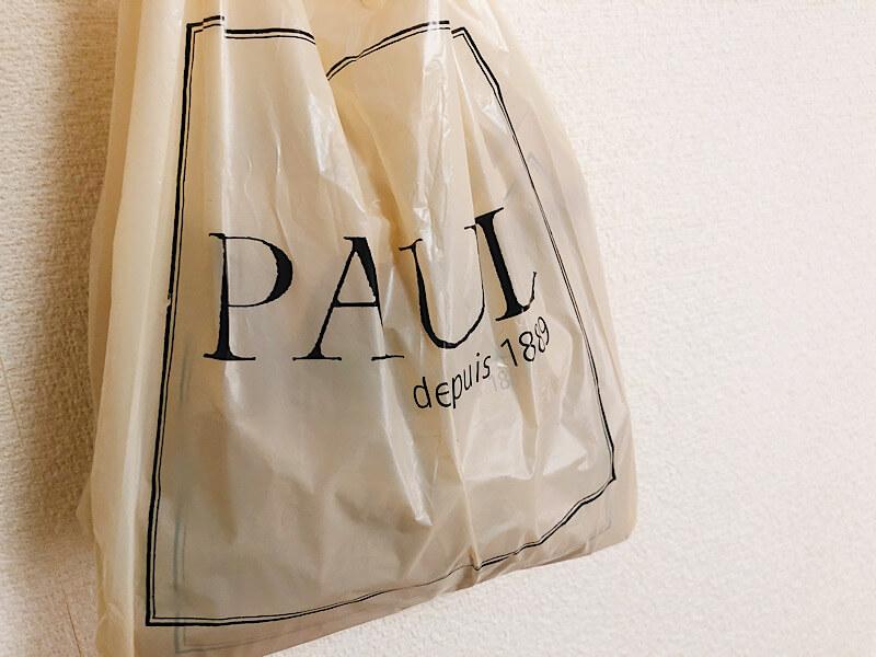 PAULのパルミエ