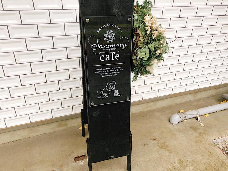 sasamarycafeの外観
