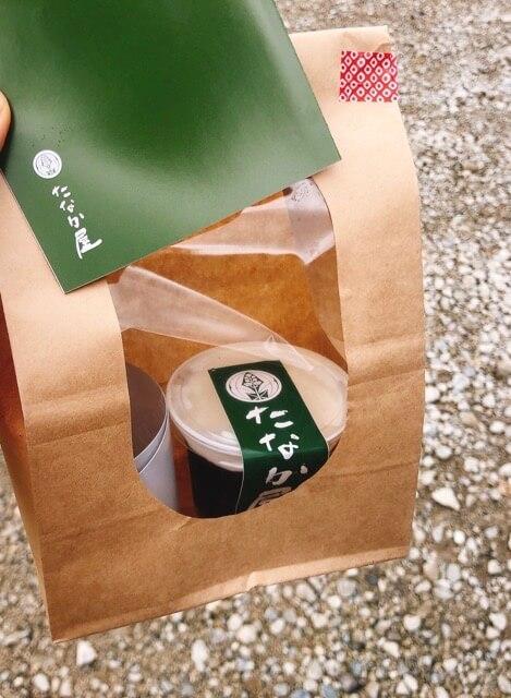 田中屋のコーヒーわらび餅