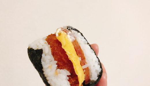 名古屋・栄、伏見「多司(たし)」ボリューミーな米屋の手作りおにぎりがリーズナブル