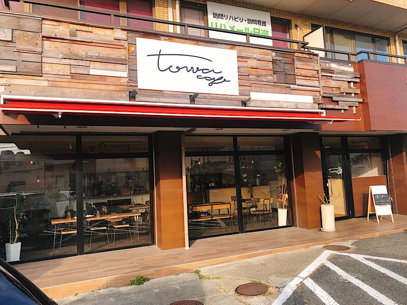 towacafeの外観