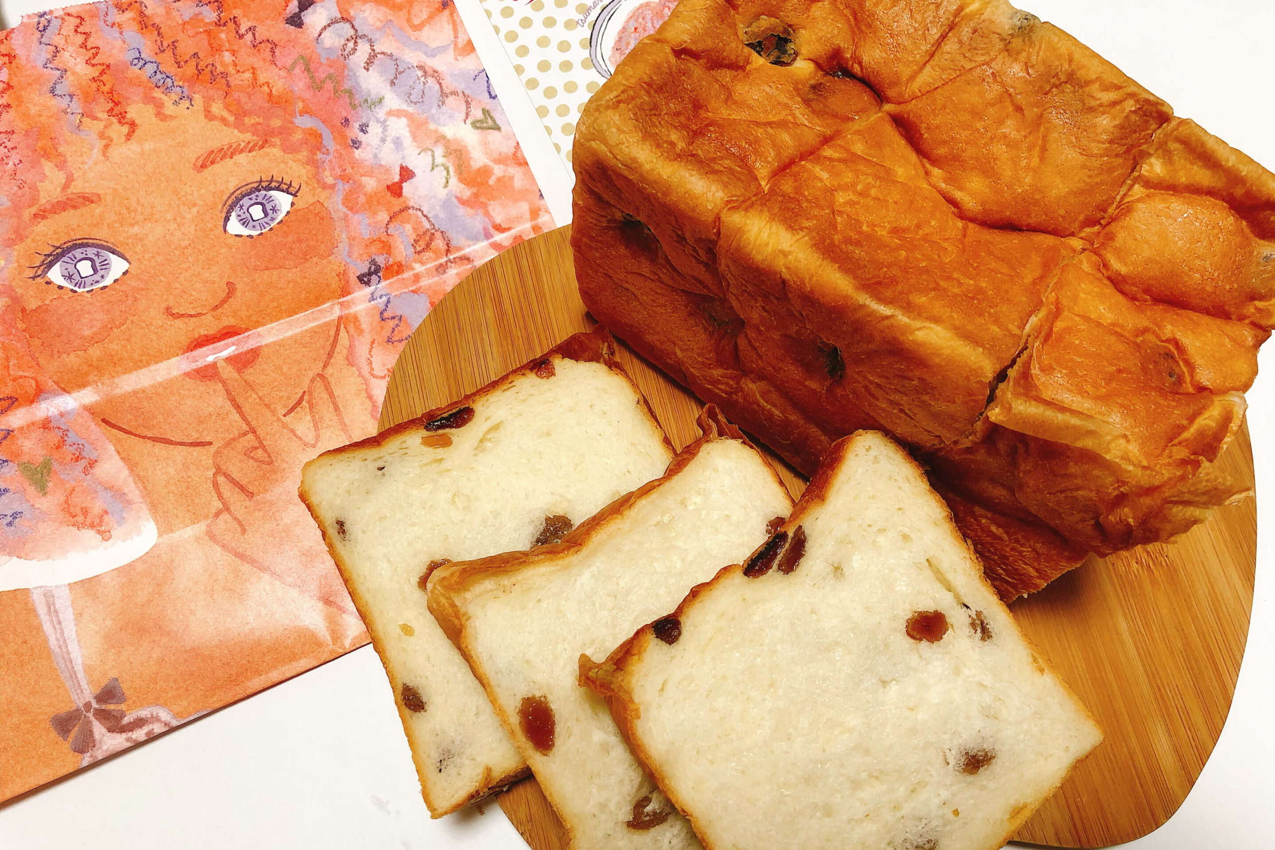つまりね、だからの食パン