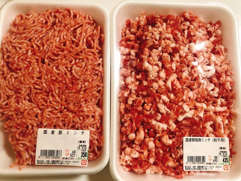 丸明瑞穂店の挽肉