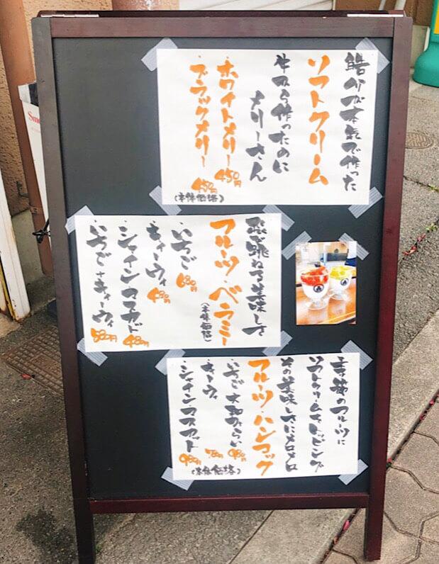 たこ焼き皓介(こうすけ)