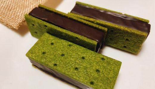 クラブハリエ名古屋タカシマヤ店冬季限定の抹茶ブラウニーサンドは3月上旬までの販売