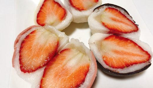 (名古屋栄)花桔梗のバレンタイン。チョコいちご餅(苺大福)が2月14日までの限定販売