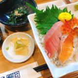 枡sara(ますさら)の海鮮ランチ