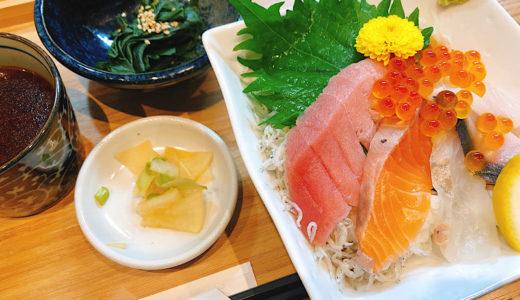 (名古屋・港区)枡SARA(ますさら)の海鮮ランチが美味しい!