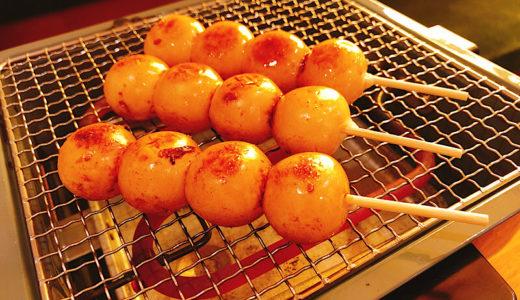おかげ庵の極みのシロノワールやわらび餅ラテが美味しい。自分で焼ける団子も魅力!