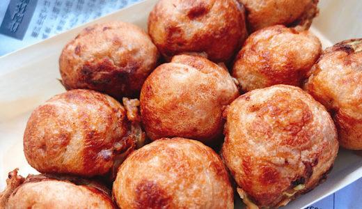 (刈谷)たこ焼き皓介(こうすけ)のたこ焼きやフルーツ杏仁が美味い