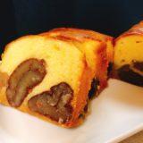 足立音衛門の和栗のケーキ