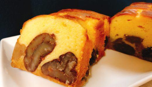 足立音衛門栗のケーキが激ウマ!お土産や母の日ギフトにもぴったり!
