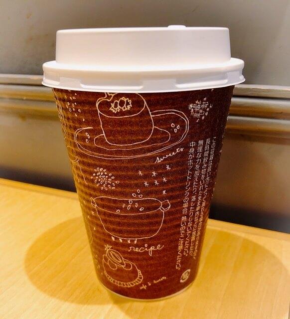 エピシェール メイチカのコーヒー