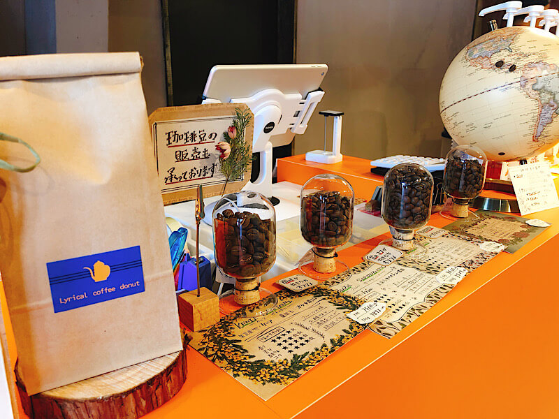 リリカルコーヒードーナツのコーヒー