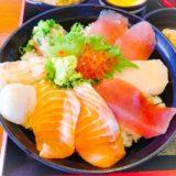 マグロ堂 津島本店の海鮮丼
