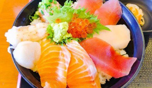 【津島市】まぐろ堂 津島本店の海鮮丼はお得!メニュー、営業時間、駐車場など
