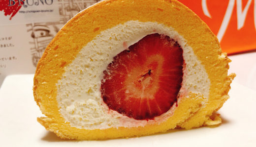 (名古屋駅)サロンドモンシェールミッドランドスクエア店のよつぼしいちごのロールケーキ