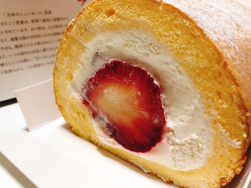 サロン・ド・モンシェール のロールケーキ