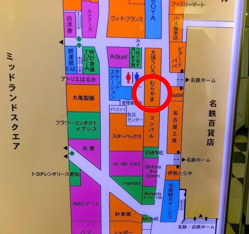名古屋駅むらやまの場所