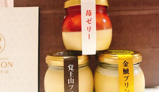【名古屋駅エスカ】覚王山プリンが話題!『カフェ コノノン エスカ店』