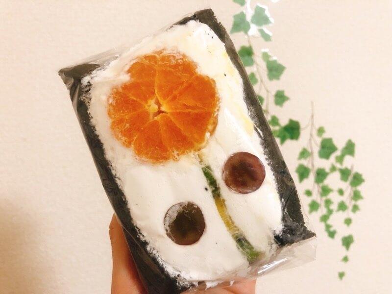 戦国サンド(彦根店)のオレンジサンド