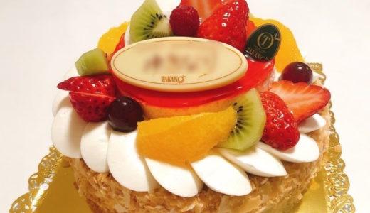 【名古屋駅JR名古屋タカシマヤ】新宿高野のフルーツケーキが美味しい!