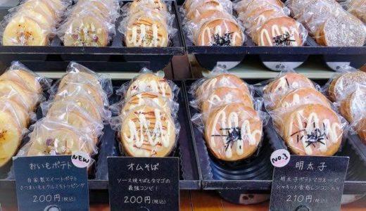 【滋賀県長浜市】つるやぱん 『まるい食パン専門店』の朝ベイクに感動!