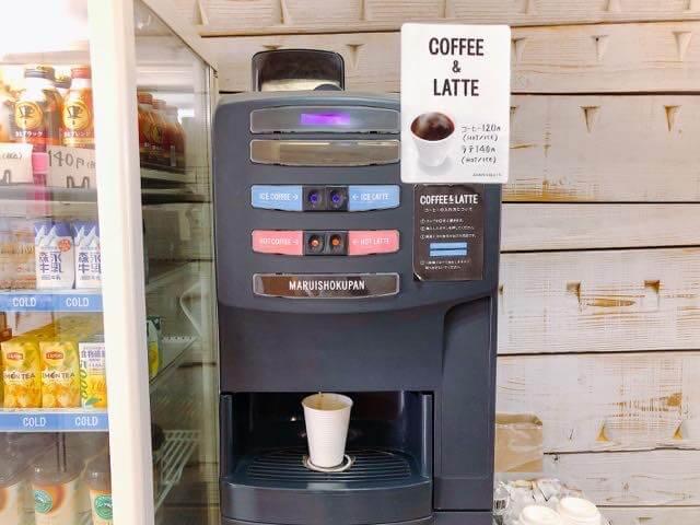 まるい食パン専門店のコーヒー
