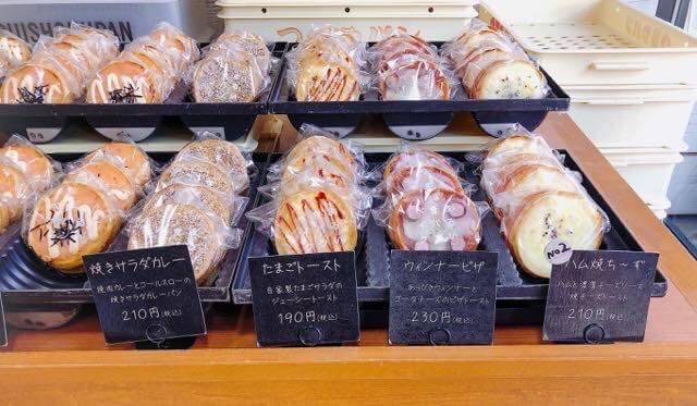 まるい食パン専門店の内観
