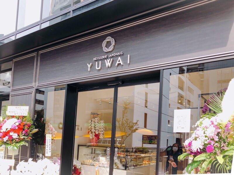 YUWAI(ゆわい)の外観