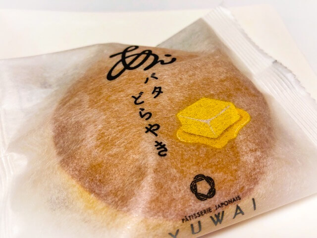 YUWAI(ゆわい)のどら焼き