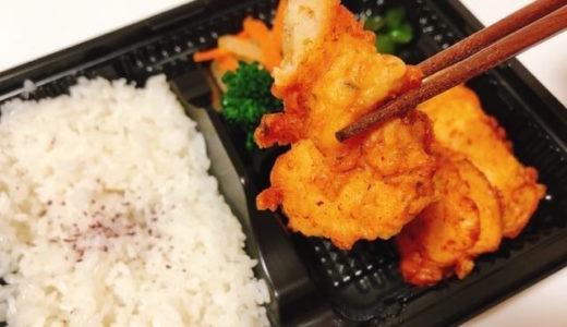 【名古屋松原】バル平(バルへい)の空飛ぶ唐揚げ弁当をテイクアウトしてみた。駐車場は?