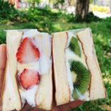 CafeRobのフルーツサンド