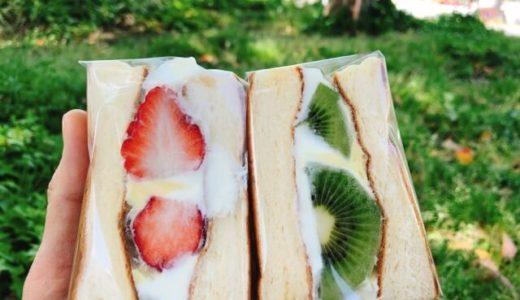 【名古屋駅】caferobのフルーツサンドは特製パンケーキで作られている!紫色のレモンスカッシュも!