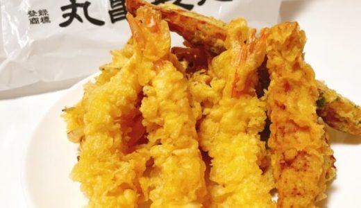 丸亀製麺のテイクアウトの天ぷらが5個以上で30%オフ!おうち天丼!