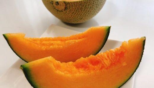 クインシーメロンの食べ頃は?美味しい見分け方、保存の仕方、切り方は?糖度は?
