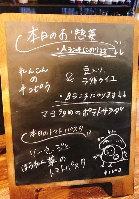 インダストリアルカフェのメニュー