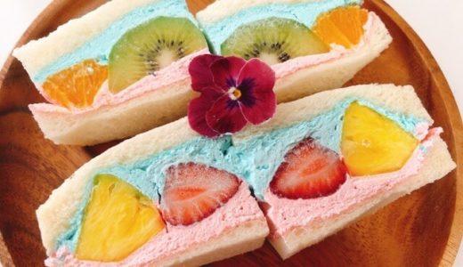 【昭和区】ファニーズカフェゆめかわのフルーツサンド、わらび餅ドリンクもあるよ。