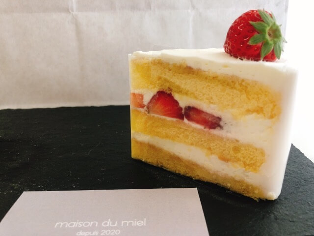 lamaisondumielのケーキ